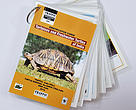 Tortoise and Freshwater Turtles ID Cards